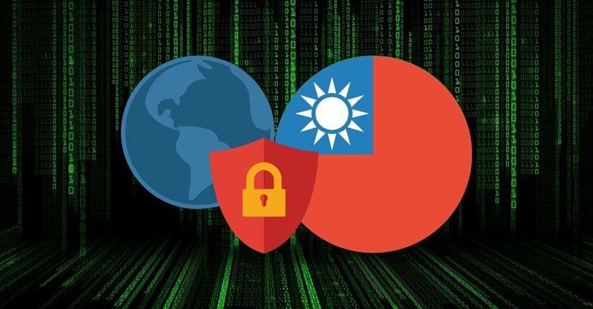 Taiwan VPN: Best VPN for Taiwan